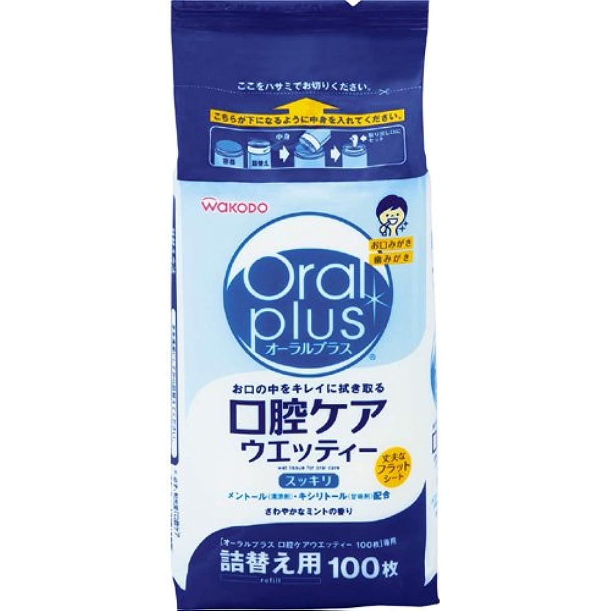 珍しいパット熟達オーラルプラス 口腔ケアウエッティー ミントの香り 詰替え用 100枚 1ケース(12個入)
