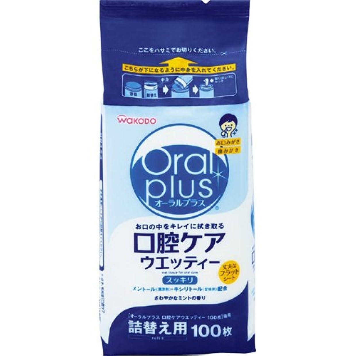 四分円集団土オーラルプラス 口腔ケアウエッティー ミントの香り 詰替え用 100枚 1ケース(12個入)