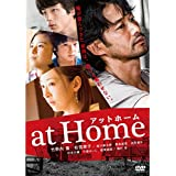 at Home [DVD]