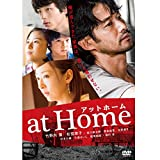 at Home[DVD]