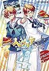 ヘタリア World☆Stars 第4巻