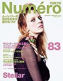 Numero TOKYO(ヌメロトウキョウ) 2015 年 01・02 月号[雑誌] NumeroTOKYO