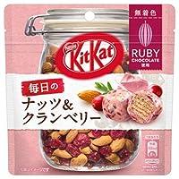 ネスレ日本 キットカット 毎日のナッツ&クランベリールビー パウチ 31g×12袋入×(2ケース)