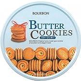 ブルボン 缶入バタークッキー