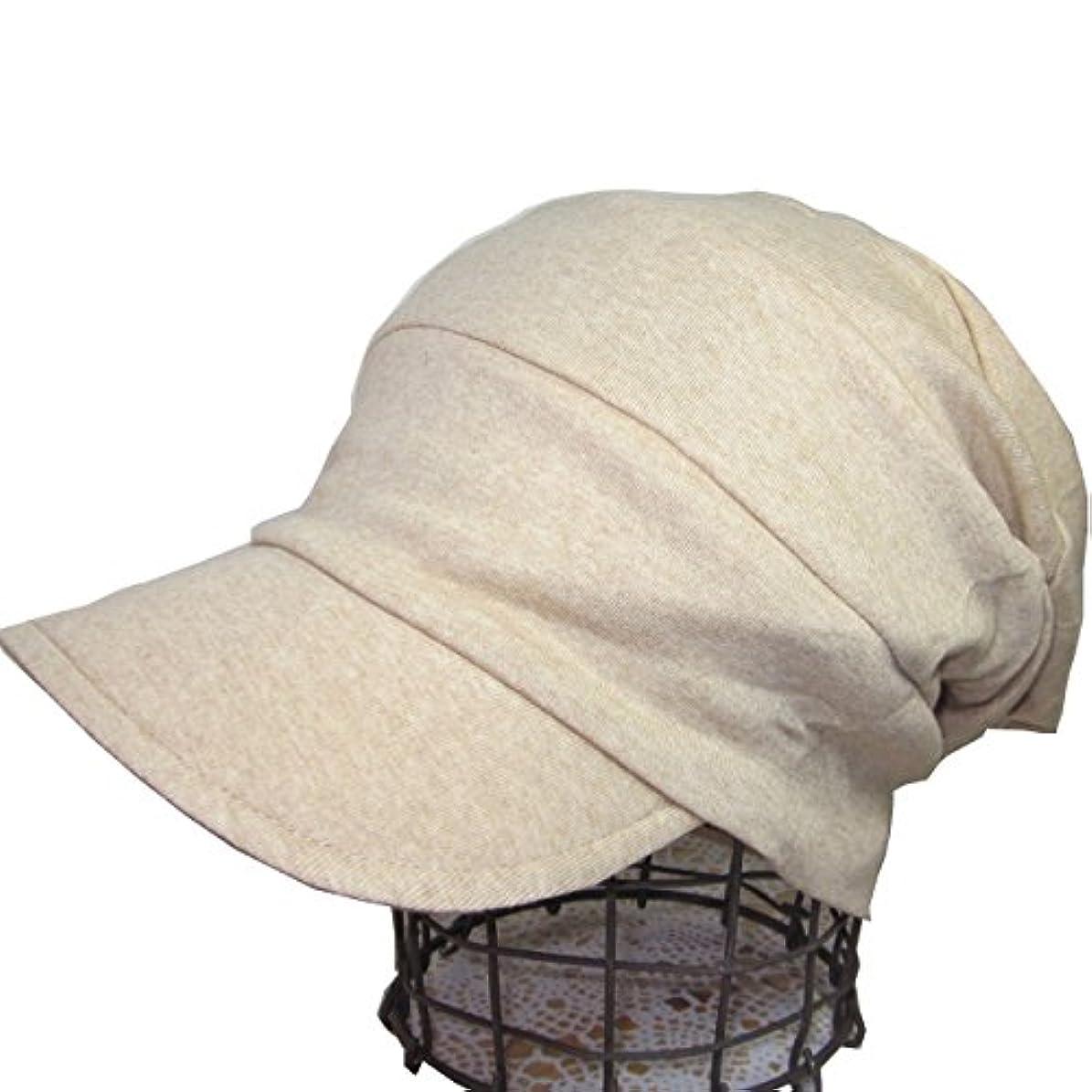 ソート歯車順応性のある医療用帽子 オーガニック 抗がん剤帽子/段々キャスケット ブラウン/医療帽子 プレジール