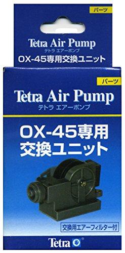 テトラ (Tetra) エアーポンプ OX-45 交換ユニット
