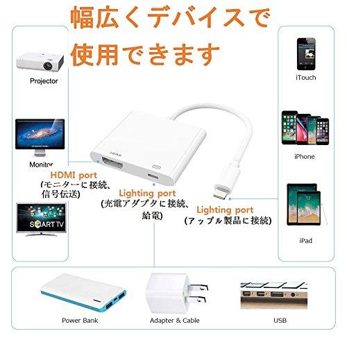 『最新バージョン 設定免除 ライトニング HDMI 変換ケーブル iPhone/iPad/iPodをテレビに出力 Lightning - Digital AVアダプタ HD 1080解像度対応 YouTubeをテレビで観れる iPhone HDMI 接続ケーブル 大画面 音声同期出力 日本語取扱説明書があり JYESOIKOO』の2枚目の画像