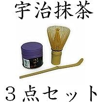お試し抹茶3点セット 【茶筅・抹茶・茶杓】 茶道具
