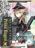 艦これアーケード/No.177 Prinz Eugen改 (プリンツ・オイゲン改)