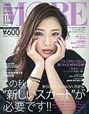 MORE(モア) 増刊 2016年 11 月号 [雑誌]