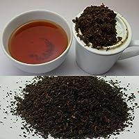 セイロン紅茶 ウバ ウバハイランズ茶園 500g BOP(クオリティーシーズン)