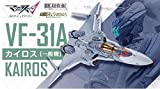 DX超合金 マクロスΔ VF-31Aカイロス(一般機)