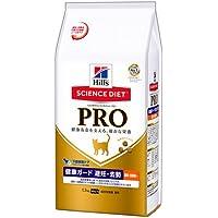 サイエンスダイエットPRO(プロ) 健康ガード 避妊・去勢 避妊去勢後~6歳 猫用 3kg
