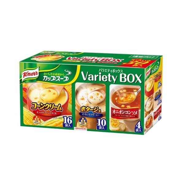 クノール カップスープ バラエティボックス 30袋入の商品画像