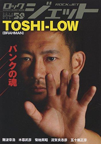 【野望なき野郎どもへ/東京スカパラダイスオーケストラ】TOSHI-LOWとコラボの歌詞・MVを紹介!の画像