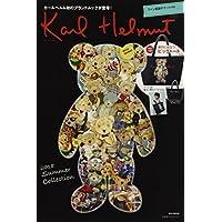 Karl Helmut (e-MOOK 宝島社ブランドムック)