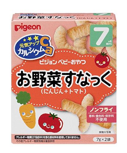 ピジョン 元気アップカルシウム お野菜すなっく(にんじん+トマト) 7g×2袋入
