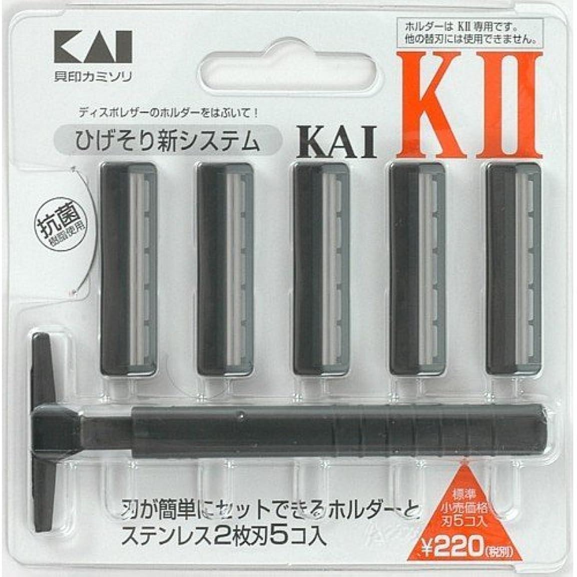 すり減る音声学勃起K-2 使い捨てカミソリ ホルダー+5個入