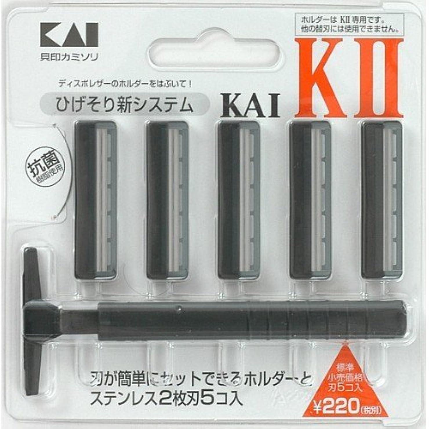 コンドーム嘆く発送K-2 使い捨てカミソリ ホルダー+5個入