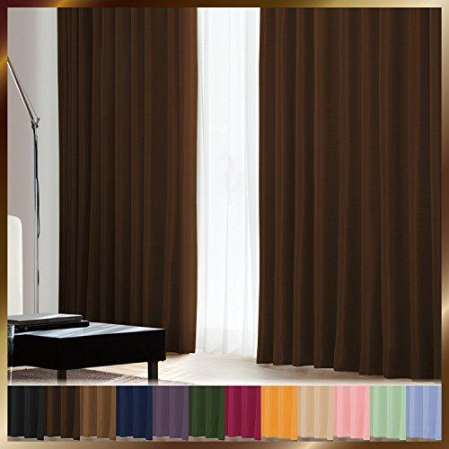 窓美人 アラカルト 1級遮光カーテン 2枚組 幅100×丈190cm ビターチョコレート 断熱・遮熱・防音 高級フルダル生地 全12サイズ