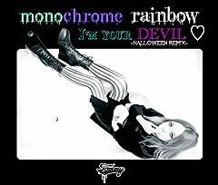 Tommy heavenly6「monochrome rainbow」のCDジャケット