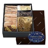 父の日シール06 珈琲クッキー 10枚と潤味ドリップパック15pcギフト 【Amazon.co.jp限定】父の日のプレゼント 1bd336