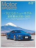 Motor Magazine (モーターマガジン) 2020年2月号 [雑誌] 画像