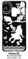 sslink Galaxy S9 SC-02K/SCV38 ギャラクシーS9 ブラック ハードケース Alice in wonderland アリス 猫 トランプ カバー ジャケット スマートフォン スマホケース docomo au