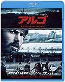 アルゴ 〈エクステンデッド・バージョン〉(初回限定生産) [Blu-ray]