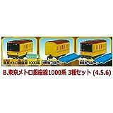 カプセルプラレール 幸せを運ぶ黄色い列車編 [B.東京メトロ銀座線1000系 3種セット (4.5.6)]