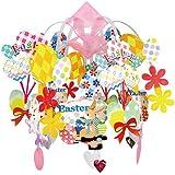 【イースターデコレーション】イースターパーティードロップ /お楽しみグッズ(紙風船)付きセット
