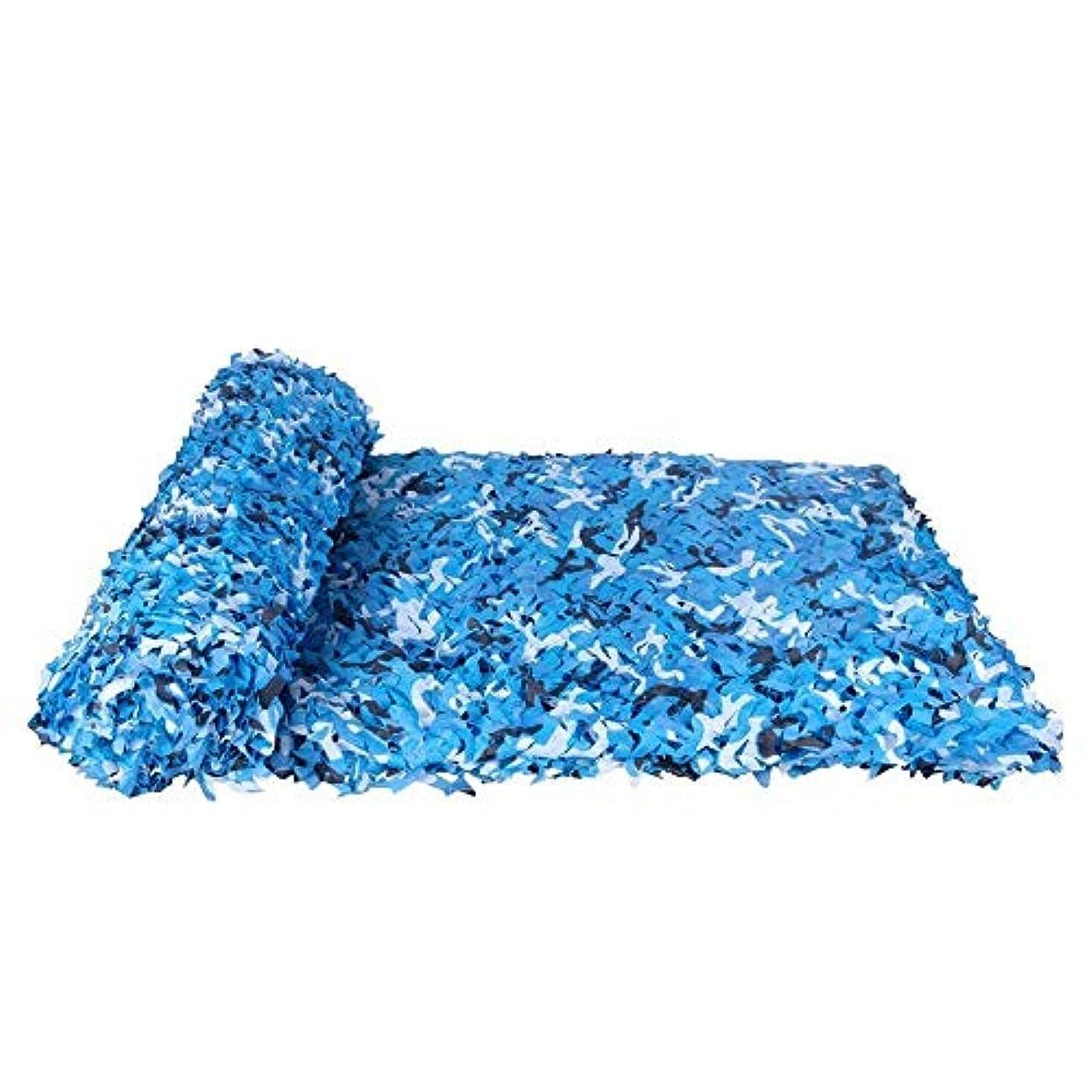 スリーブホイールくつろぐマリンモード迷彩ネット防水キャンバスサンシェード用ガーデンサンシェード装飾サイズ5 * 6メートル