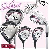 Callaway キャロウェイ SOLAIRE ソレイル 2016年 レディース ゴルフ クラブ ハーフセット 8本組み フレックス:L 日本仕様 CBなし (ピンク)