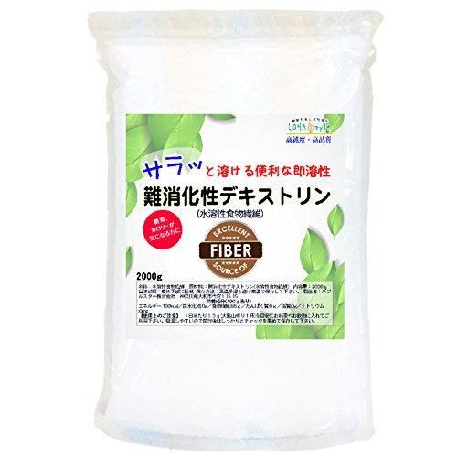 難消化性デキストリン(サラッと溶ける即溶顆粒) (2kg)