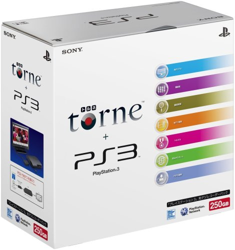 PlayStation 3 (250GB) 地デジレコーダー (torne トルネ同梱) パック (CEJH-10010) 【メーカー生産終了】