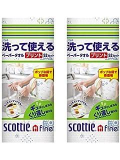 スコッティ 洗っ て 使える ペーパータオル