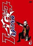 からくり侍 セッシャー1 第三巻[DVD]