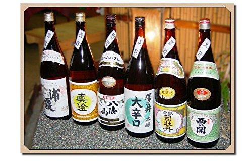 酒呑みの地酒セットその(1)本醸造酒 各1800mlx 6本 飲み比べ 晩酌酒 アル添酒