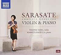 サラサーテ:ヴァイオリンとピアノのための作品全集[4枚組]
