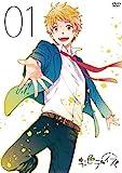 TVアニメ「虹色デイズ」1巻[DVD]