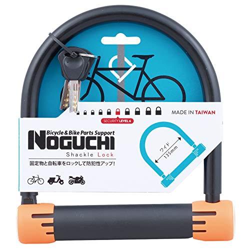 ノグチ(NOGUCHI) ワイドUロック [135mm] オレンジ ディンプルキー GHL-039