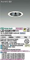 DAIKO LEDダウンライト (LED内蔵) 電源別売 カットオフ30° 温白色 3500K 埋込穴Φ125 LZD92283AW ※受注生産品