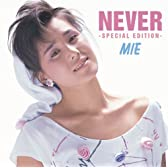 NEVER-Special Edition-(DVD付)