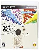 「Beat Sketch!」の画像