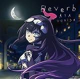 内田彩「Reverb」のジャケット画像