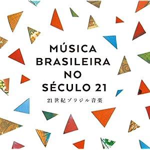 Musica Brasileira no Seculo 21 ~21世紀ブラジル音楽~