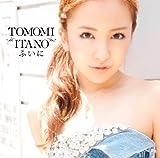 【特典生写真無し】ふいに(typeC)(DVD付)