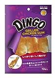 ディンゴ Dingo