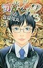 幻覚ピカソ 第3巻