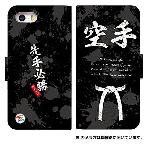 スマホケース 手帳型 iPhone X ケース 手帳 人気 ...